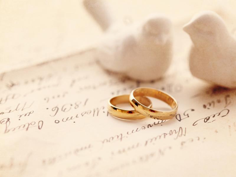 عشق و عاشقی در ازدواج