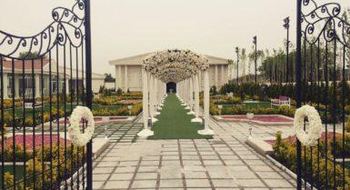 باغ تالار سفید