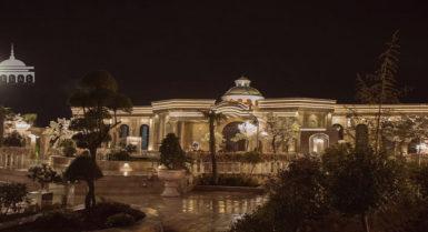 باغ عمارت عروسی ملل