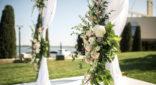 تشریفات عروسی لب دریا