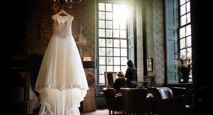 تشریفات آتلیه عروسی