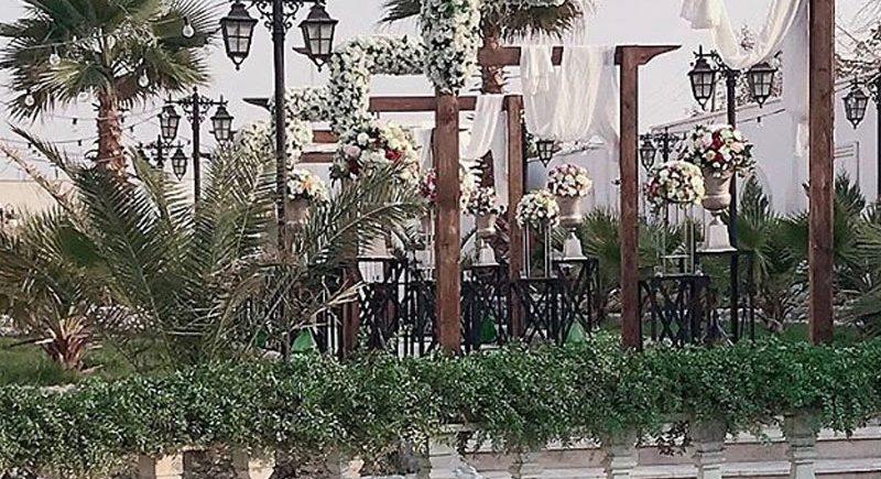 باغ عروسی سون
