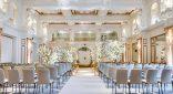 تالار عروسی در نیاوران