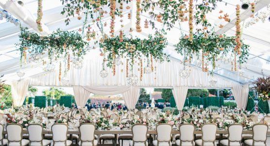 برگزاری مراسم عروسی در باغ